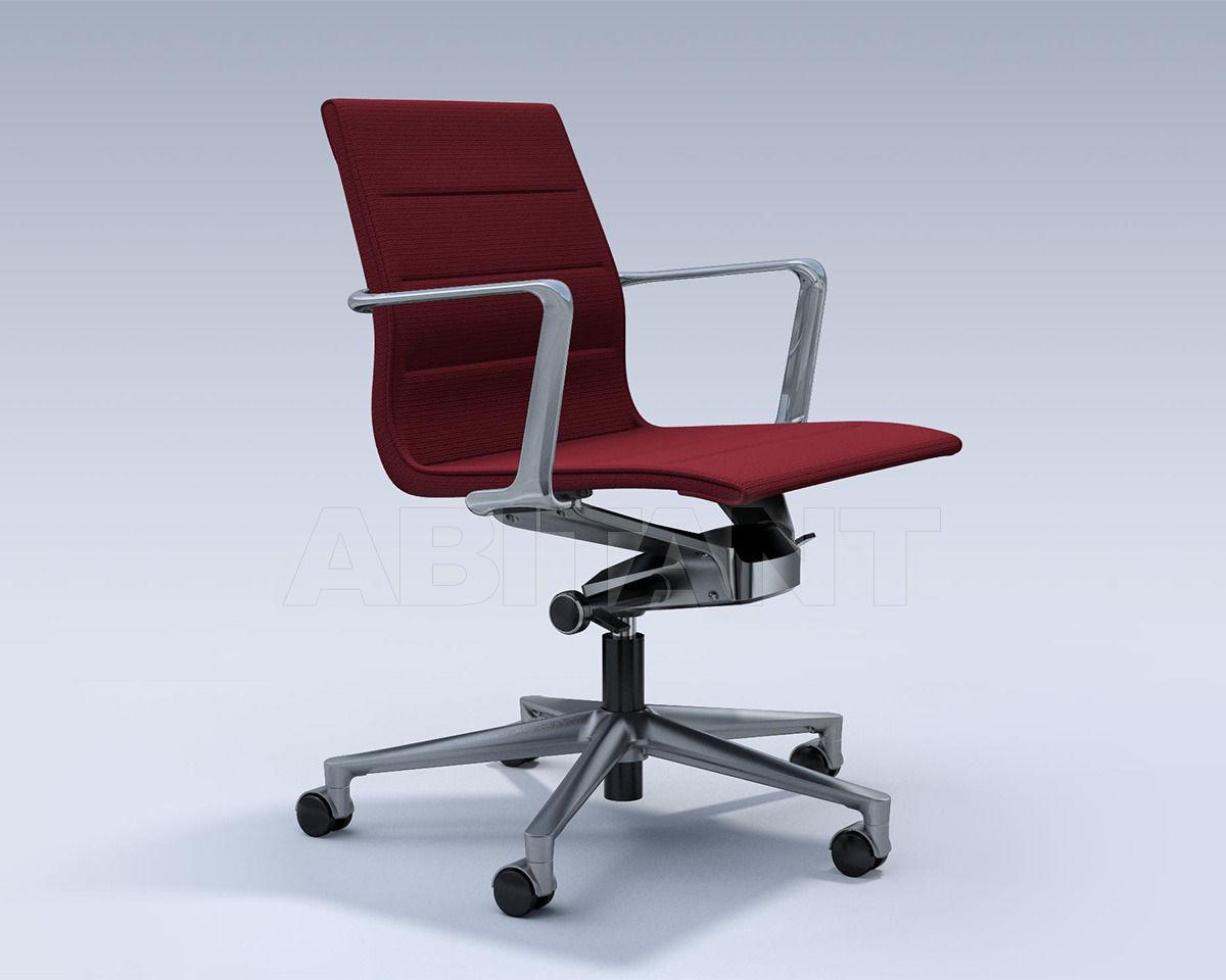 Купить Кресло ICF Office 2015 1963103 F26