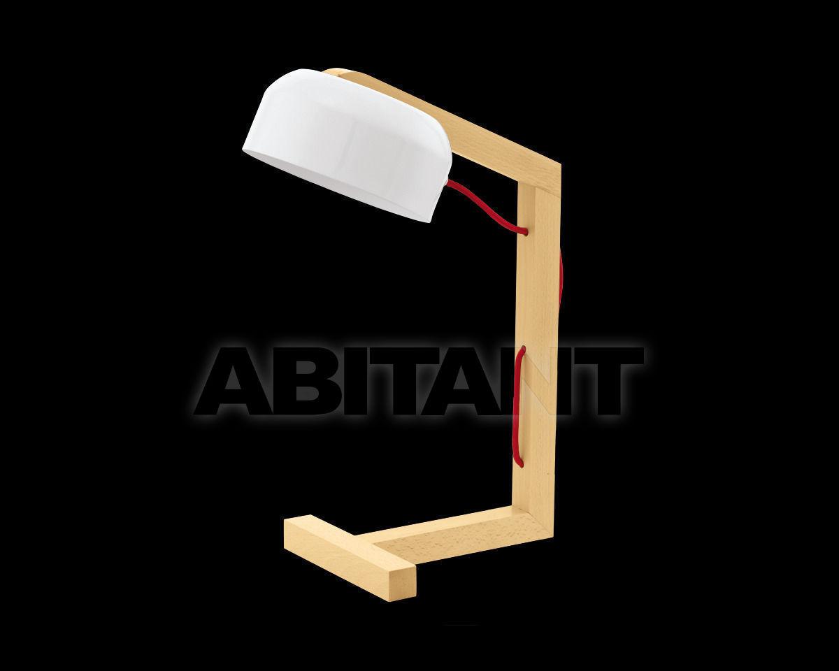 Купить Лампа настольная GIZZERA Eglo Leuchten GmbH Trend 94035