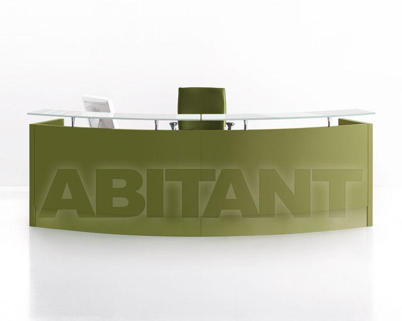 Купить Стойка-ресепшн Uffix Image AIM R25 Green