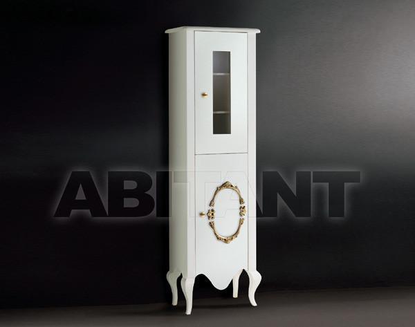 Купить Шкаф для ванной комнаты Il Tempo Del Trendy VT 284