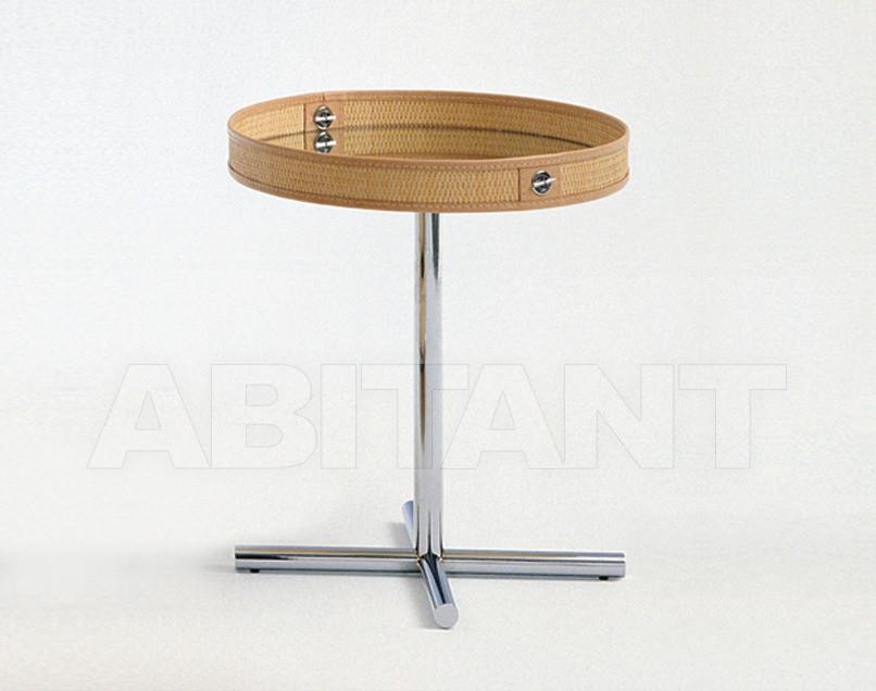 Купить Столик кофейный Lario Atmosphera Avantgarden 82302