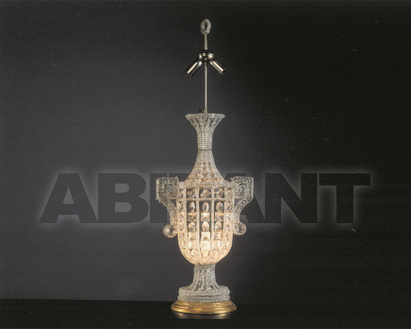 Купить Лампа настольная Mathieu Lustrerie Classic Nr 35