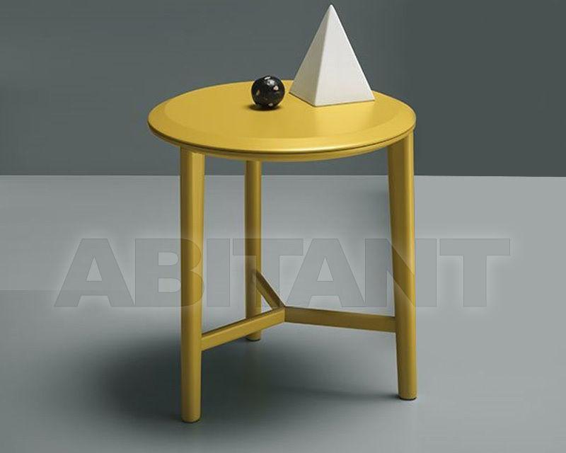 Купить Столик приставной MD House All Day 302010