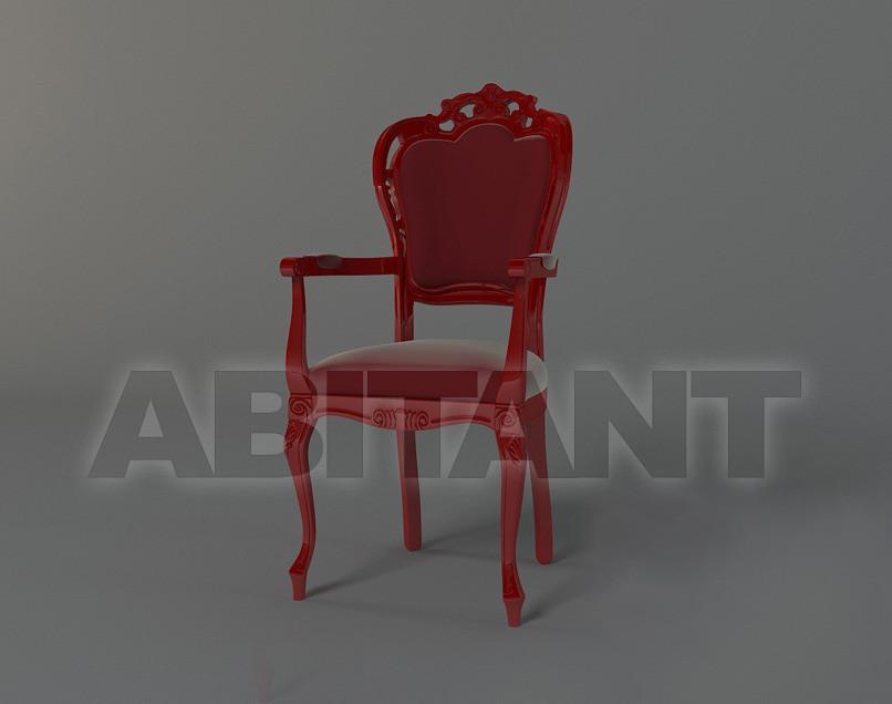 Купить Стул с подлокотниками DV HOME COLLECTION Dv Home Collection 2011-2012/day Curiosity_armchair