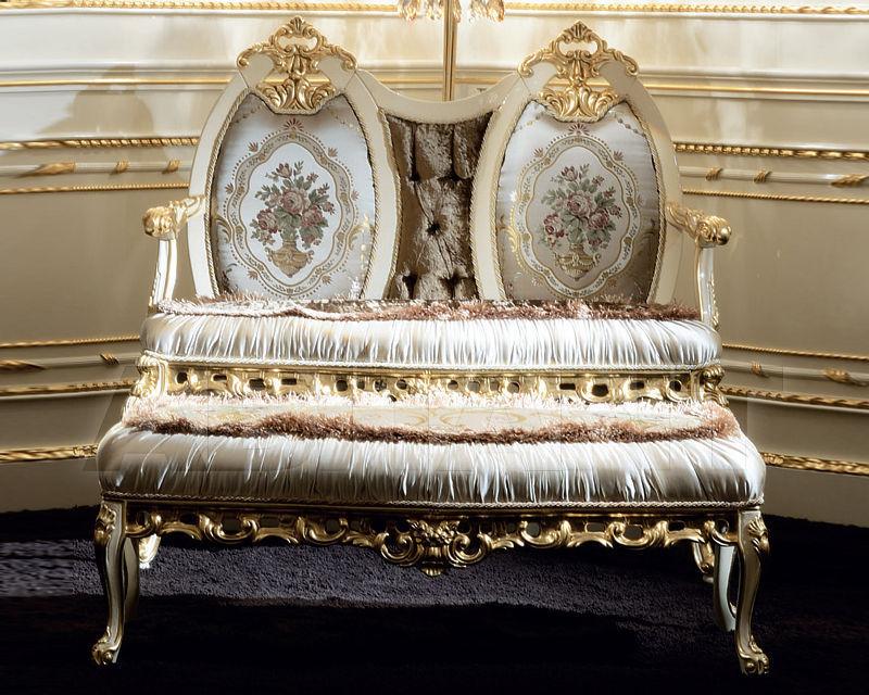 Купить Канапе Versailles LaContessina 2018 R8308