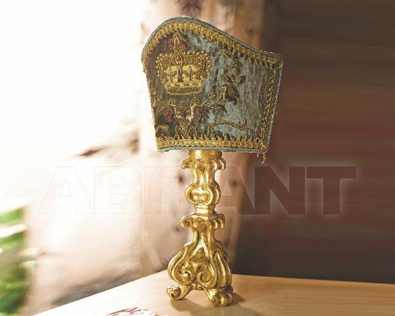 Купить Лампа настольная MORGANA LaContessina 2018 R705S + R705F