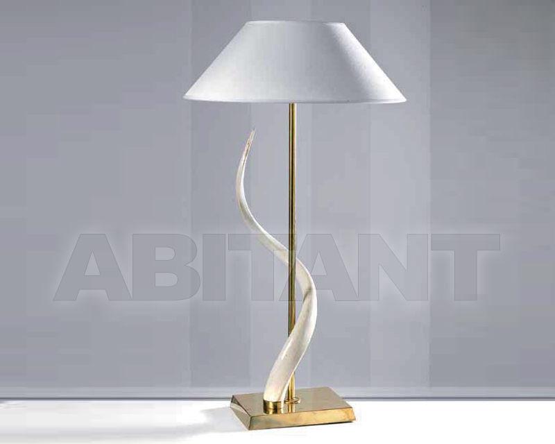Купить Лампа настольная KUDU Selezioni Domus s.r.l. Classic SL 1796/AVO