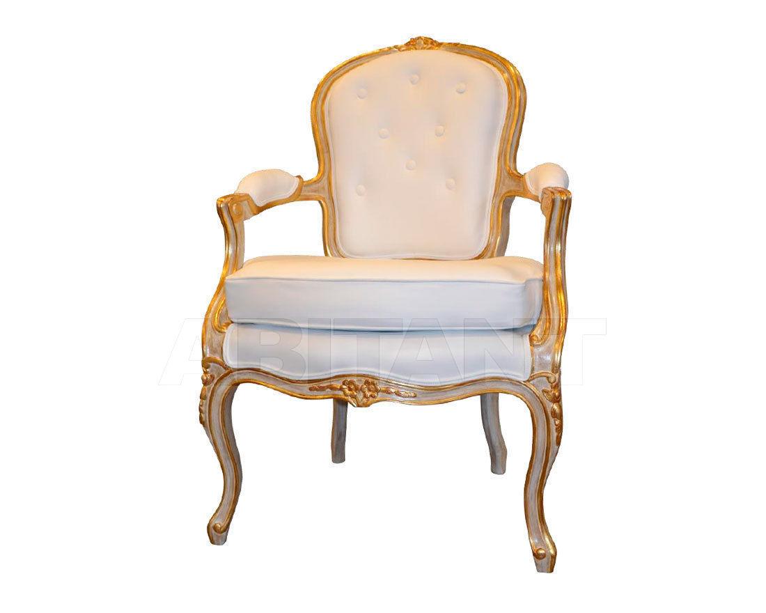 Купить Кресло Balcaen 2018 1116