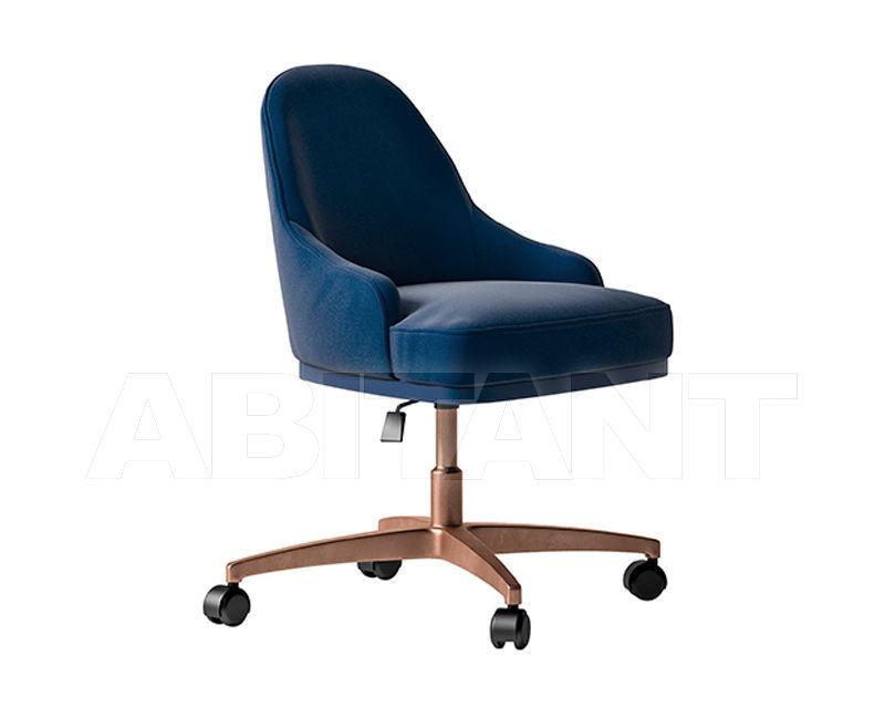 Купить Кресло для кабинета Cipriani Homood Sesto Senso S545