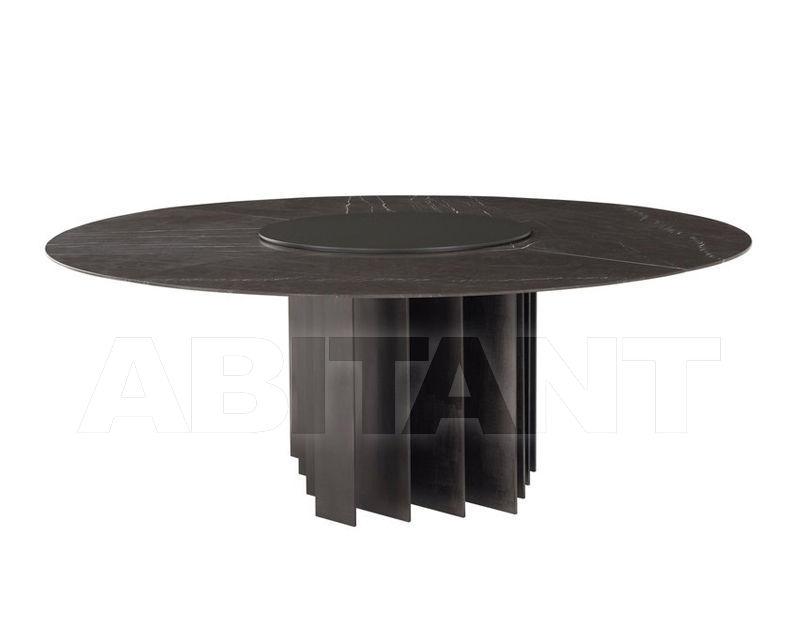 Купить Стол обеденный EXILIS Amura Complements T059 T540