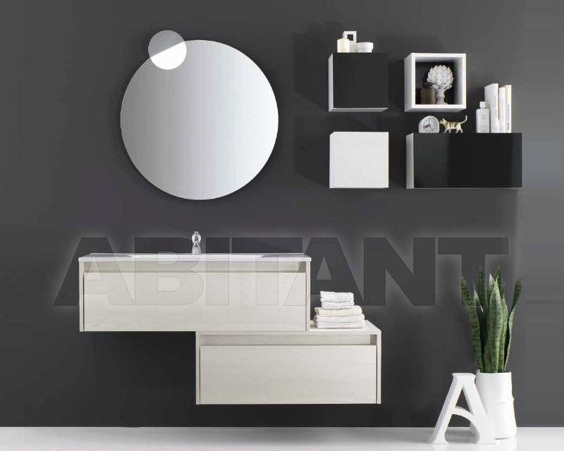 Купить Композиция Ciciriello Lampadari s.r.l. Bathrooms Collection EDGE 100 Olmo bianco