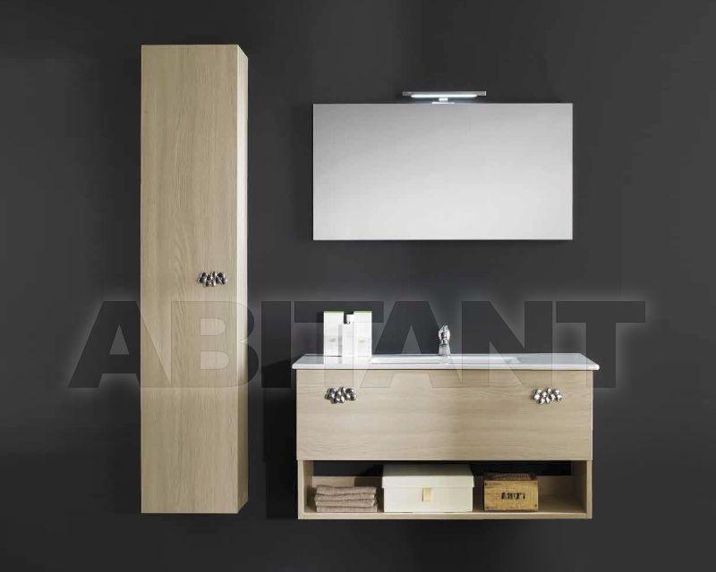 Купить Композиция Ciciriello Lampadari s.r.l. Bathrooms Collection VANESSA 100 Olmo avorio 122