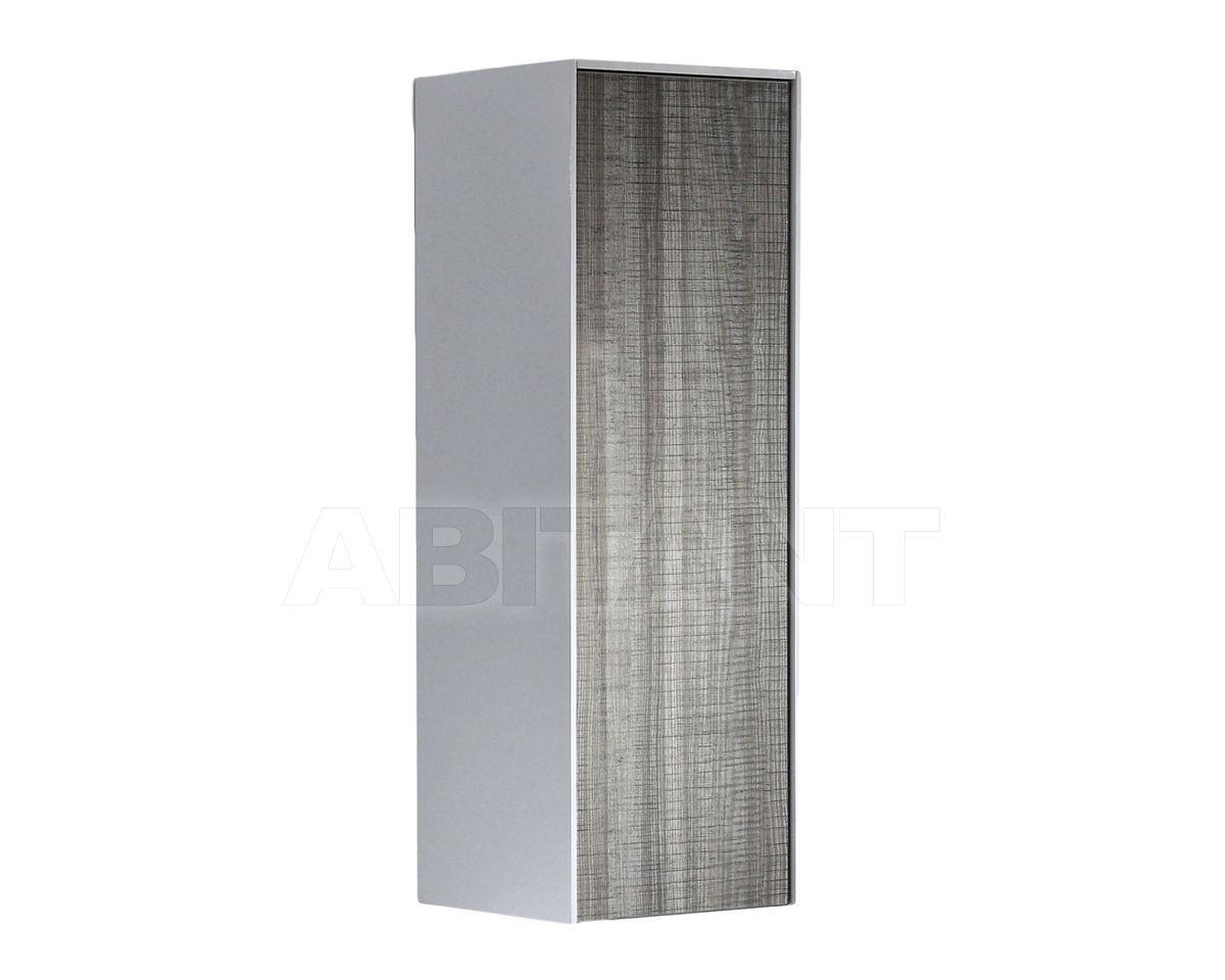 Купить Шкаф для ванной комнаты F.lli Tomasucci  BAGNO B058