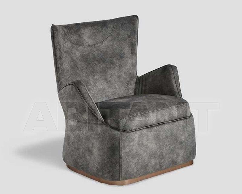 Купить Кресло Dialma Brown 2019 DB005387