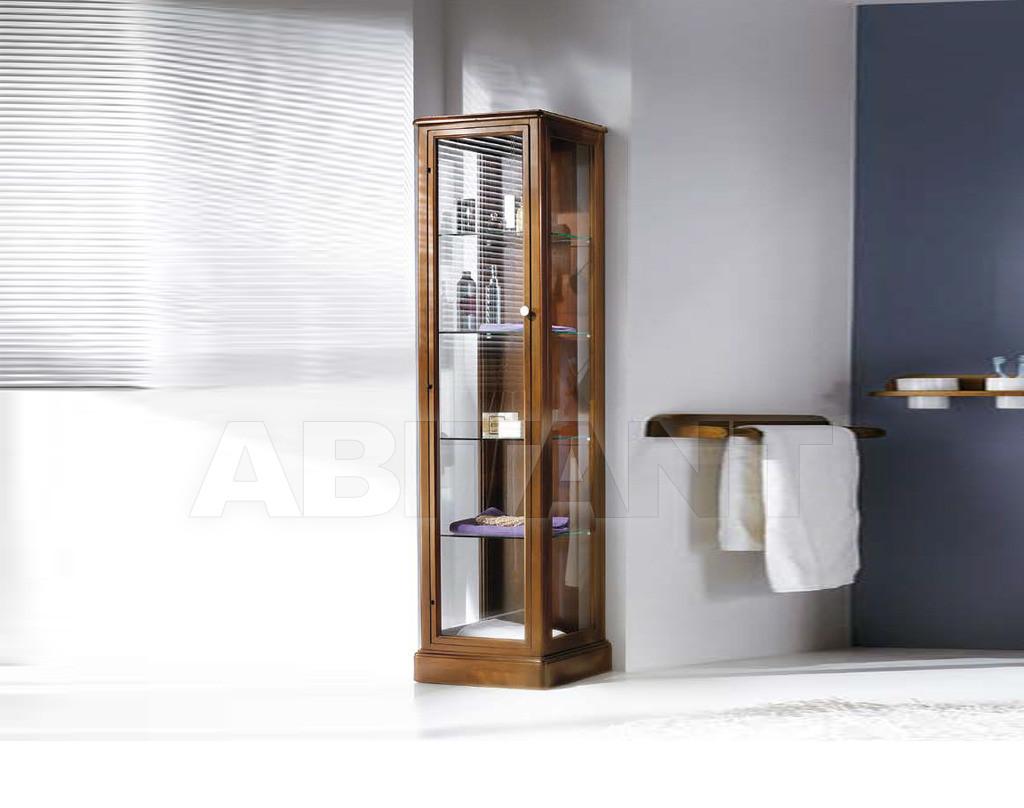 Купить Шкаф для ванной комнаты Metamorfosi Aqua B54N