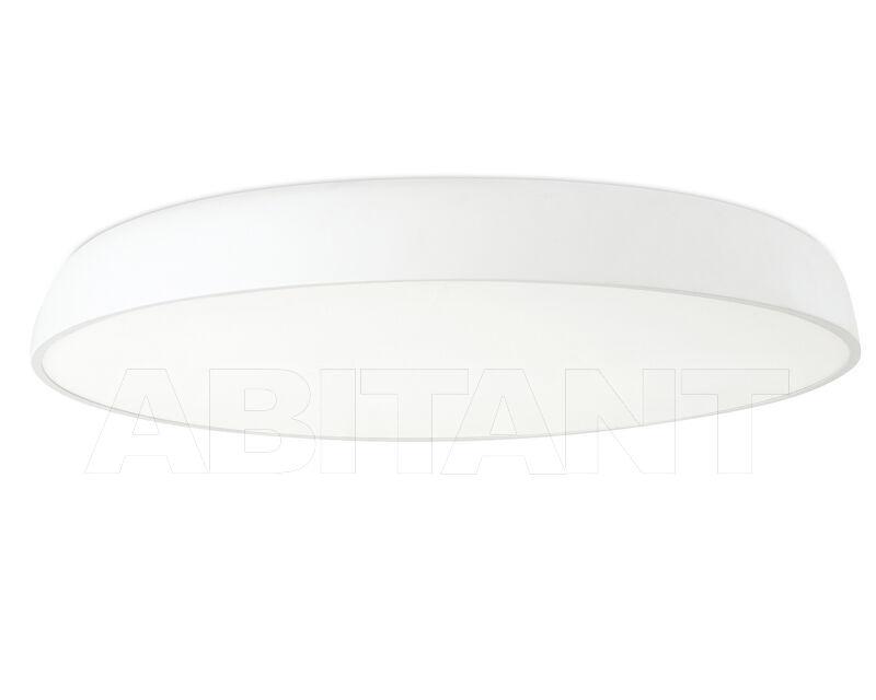 Купить Светильник MEGA LED Faro 2018 63410