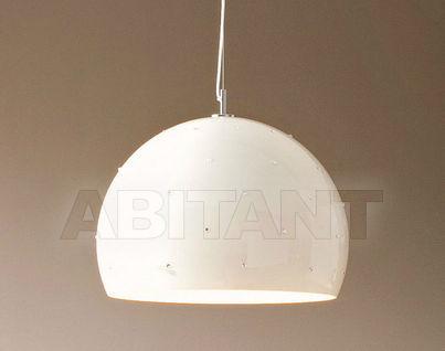 Подвесные светильники calligaris : фото, заказ на abitant