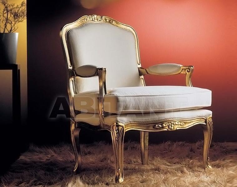 Купить Кресло DIANA Formerin Object DIANA