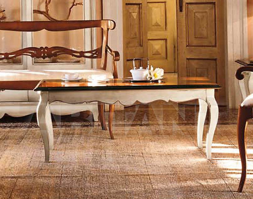 Купить Столик кофейный GIULIACASA By Vaccari International Verona 482-VR