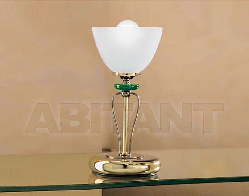 Купить Лампа настольная Metal Lux Traditional And Classic 48211