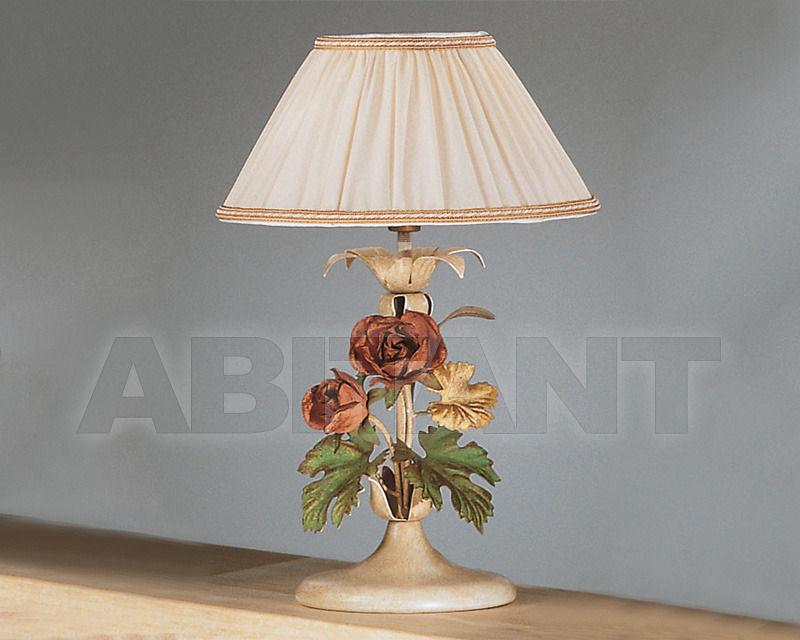 Купить Лампа настольная ROSETO Hans Kögl Wohnlicht 10111