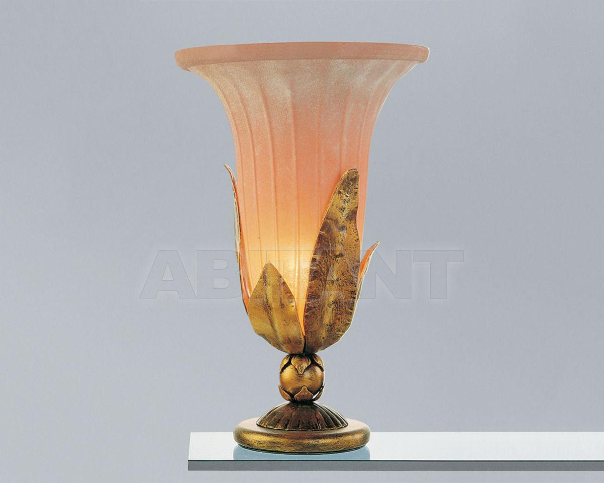 Купить Лампа настольная CHEOPE Hans Kögl Wohnlicht 50511