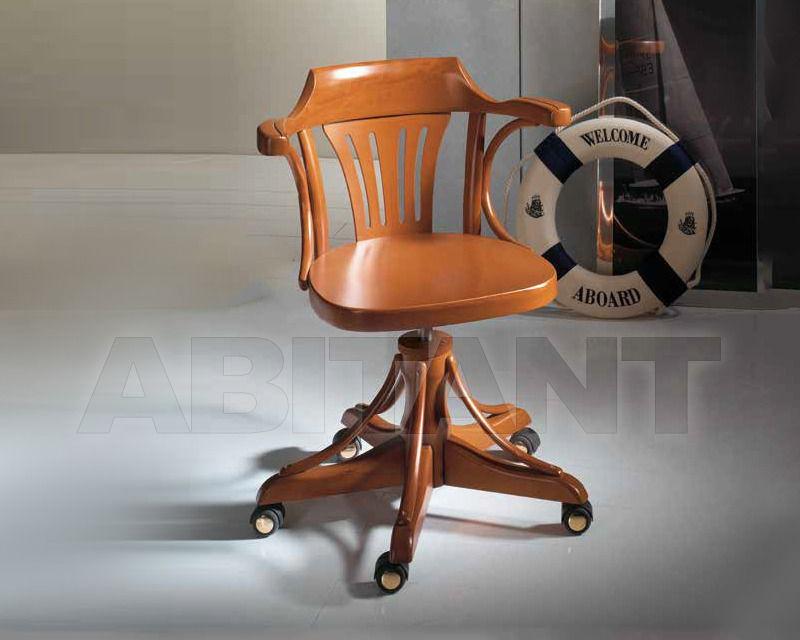 Купить Кресло Artemader Camarote 059.055