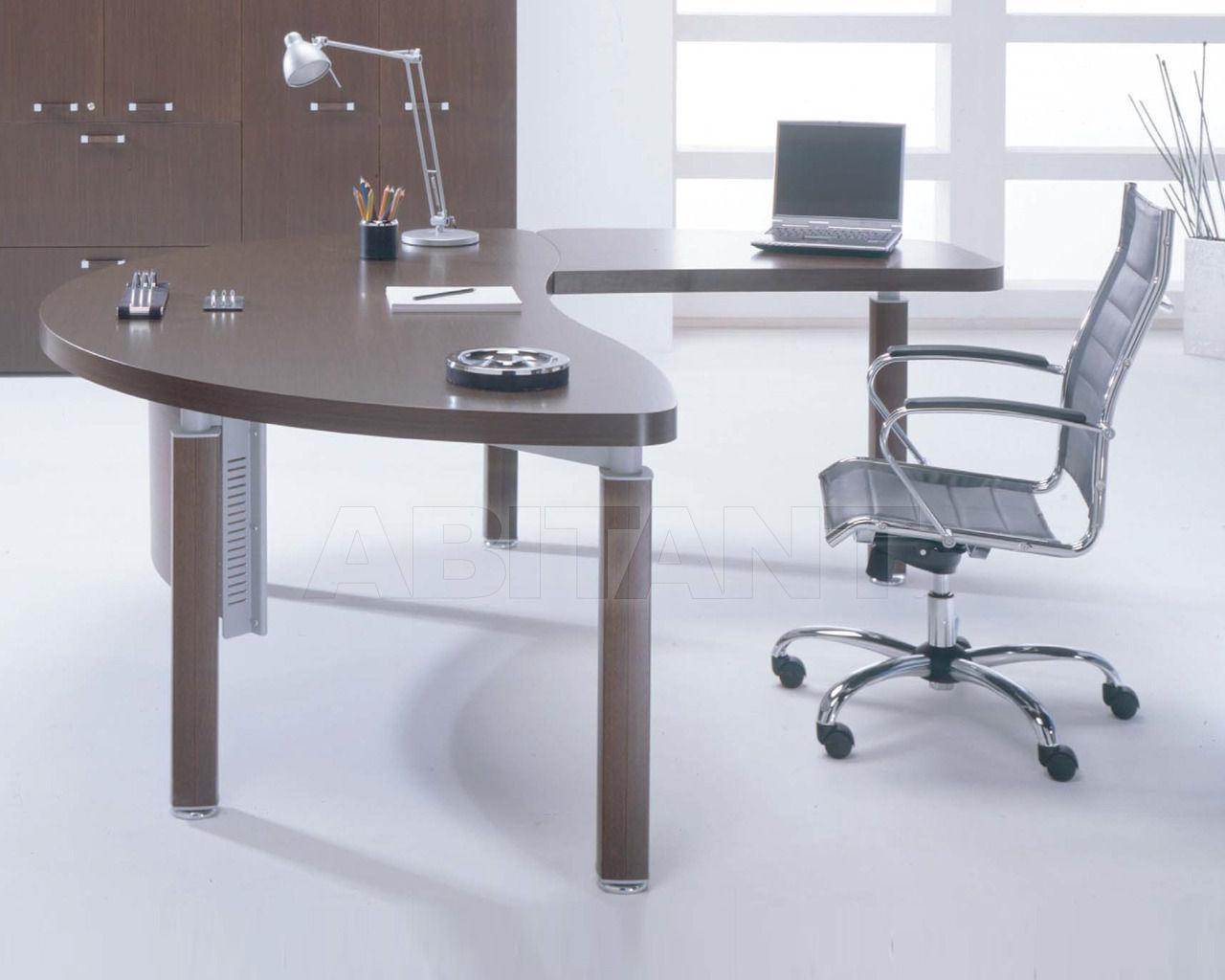 Купить Стол письменный Aran Leader L222 L223