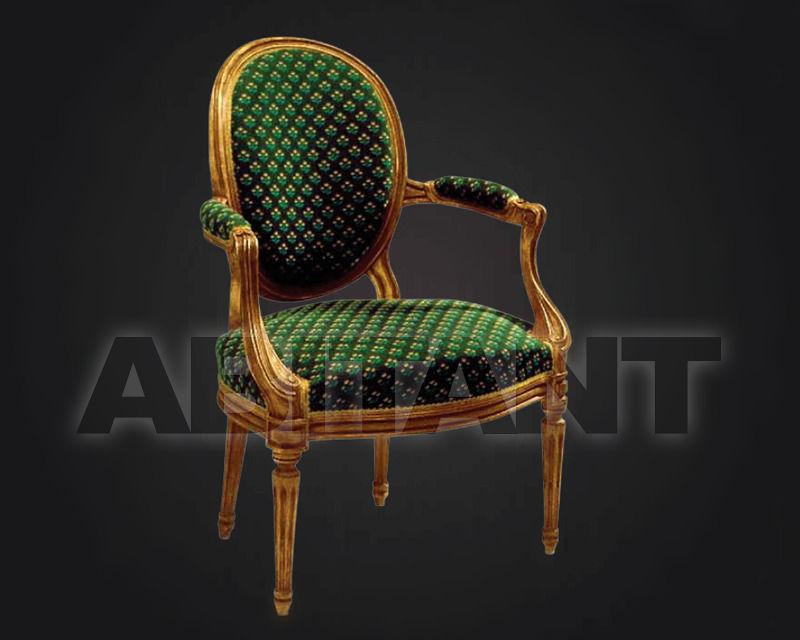 Купить Кресло LALONDE Balcaen Transition 1132
