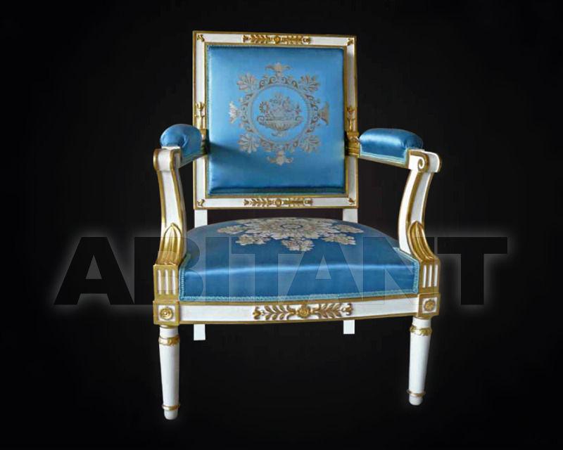 Купить Кресло FONTAINEBLEAU Balcaen Empire 1244