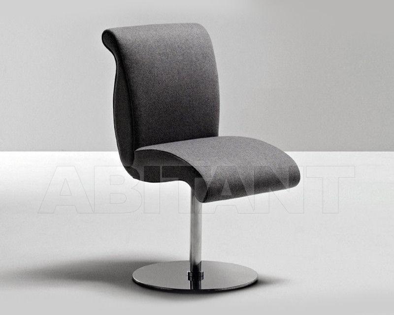 Купить Кресло GENESIS La Cividina Genesis 2002