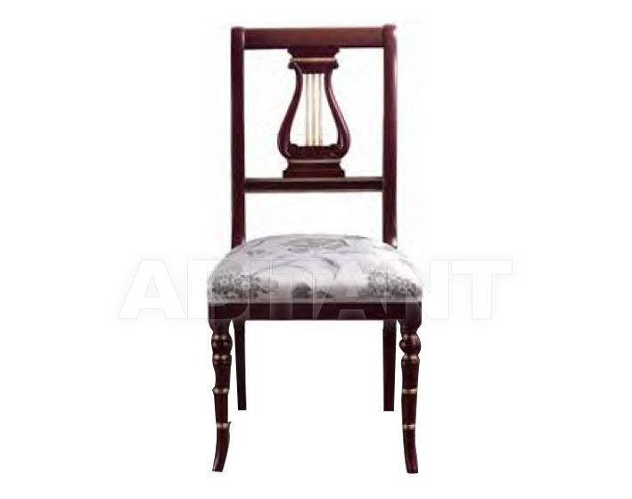 Купить Стул Busnelli Fratelli Seats Collection 087