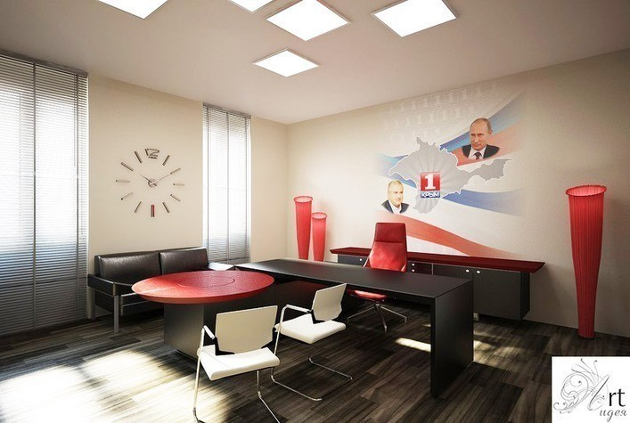 Дизайн кабинета руководителя женщины